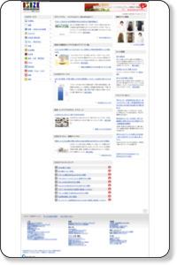 福井CBTセンター・カウンセリングルーム 住所・地図 | ISIZE街の情報