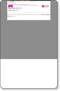 前橋・高崎・伊勢崎・太田・群馬 美容院・美容室・ヘアサロン / カウンセリング重視のサロン | ISIZE ビューティ