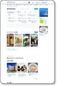 「ファッションビジネス」の専門学校(千葉県) / ISIZE専門学校