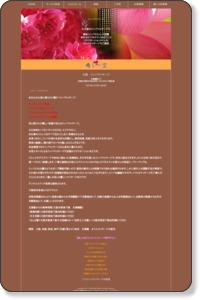 大阪|全身リンパ|リンパマッサージ 大阪【癒しの空】