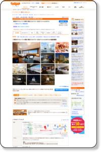 東武ホテルレバント東京 - 宿泊予約は[じゃらん.net]