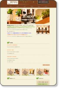 東京都墨田区吾妻橋の美容院【美容室JEMINI(ジェミニ)】 トップページ