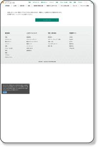 癒しの宿サンセット長島|旅の予約|鹿児島県観光サイト/本物。の旅かごしま