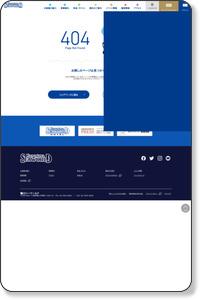 千葉県内 幼・保・小・中学校対象の「ウミガメ移動教室」 教育活動 鴨川シーワールド4つの取り組み ビジョンと研究活動 | 鴨川シーワールド-東京・千葉の水族館テーマパーク