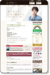 しわ対策に美容鍼(美容針)東京日本橋・西葛西・千葉西船橋 カラダキュア鍼灸院