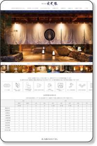 【個室会席 北大路】 | 和食,宴会,接待を東京都内(銀座,赤坂,中央区etc)でお探しの皆様へ