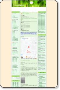 宮石クリニック(鳥取県倉吉市)|「うつ」の心に癒しを。