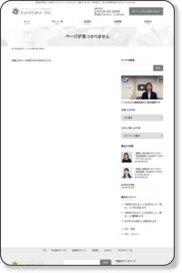 http://www.kuretake.info/takeuchi-prog01.html