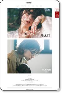 雑誌でお馴染み、実力派スタイリストが集う美容室 美容院ならMAKE'S(メイクス)