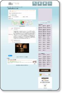 藤沢 癒し空間 Body cure 息吹 | 神奈川 | マッサージなの | マッサージ店検索情報サイト