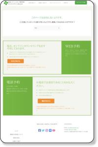 松岡カウンセリング オフィス【広島市中区】 カウンセリング うつ病 引きこもり 不安 パニック トラウマ