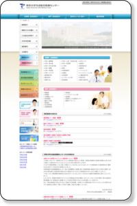 帝京大学ちば総合医療センターは、質の高い医療の実践を通して社会に貢献します