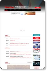医療機器の製造・開発 展示会・セミナー Medtec Japan |東京ビッグサイト