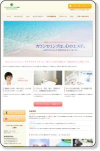 カウンセリング(東京都港区) 白金台にある女性のためのカウンセリングルーム