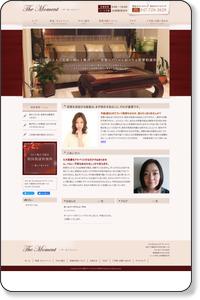 性格分析・カウンセリング・アドバイス|千葉県市川市のThe Moment 〜ザ・モーメント〜