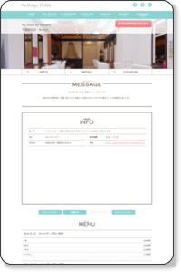 My jStyle by Yamano 千葉駅前店   My jStyle / PLAZA HAIR 美容室 美容院 全国展開