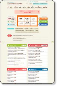 ホーム | 西東京市社会福祉協議会
