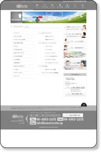 カウンセリング&カラーリーディングセラピーのカウンセリングルームネイチャースタイル【NatureStyle】:サイトマップ