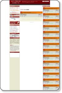 福岡・女性専用癒しサロン「ヒーリング」【出張マッサージ】福岡市博多区  |マッサージサロンナビ|マッサージサロン店情報サイト