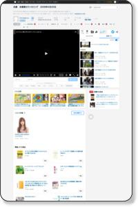 兵庫 体感覚カウンセリング 2008年4月20日 ‐ ニコニコ動画(原宿)