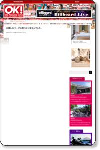 カップルの「癒しの時」 - Vol.3 カット(ビバリーヒルズ) - OK!JAPAN エンターテイメント情報