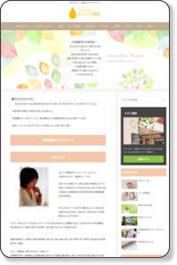 キネシオロジーを用いた心理セラピー&カウンセリングで問題解決!オレンジ物語(神奈川)