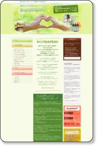 横浜市緑区、心理カウンセリング、栄養療法など、「心のるねさんす」です。