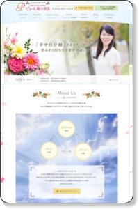 | 富山 エステ | リラクゼーション&ヒーリングサロン ピュール癒しの美容 | 富山 リラクゼーション |
