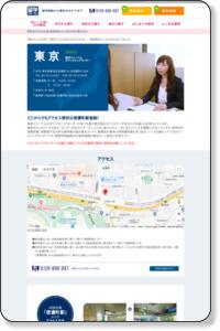 東京留学ジャーナルカウンセリングセンターとは?|東京留学ジャーナルカウンセリングセンター