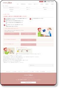 ご利用方法  |  東京巣鴨の極上癒し温泉「SAKURA」(サクラ)