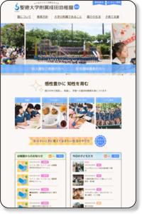 千葉県成田市で幼稚園に通わせるなら、聖徳へ   聖徳大学附属成田幼稚園