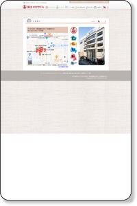 人と暮らしのために。|国立せきやビル 東京都国立市 -交通案内-