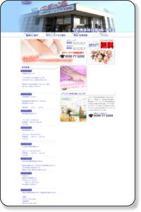 クアメゾン 四季の湯【公式サイト】| 愛知県一宮市,名鉄犬山線布袋駅のスーパー銭湯
