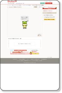 dショッピング(東京エリア)のチラシと店舗情報|シュフー Shufoo! チラシ検索