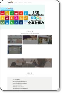 美容室Taebis 千葉ラフ|美容室タエビス グループ