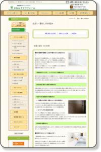 住まい・暮らしのお悩み|東京都東村山市の大工直営店 タマリフォーム