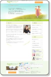 心理カウンセリング|大阪池田の中村多仁子カウンセリング