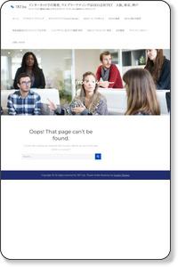 SEO検索上位表示の価格 検索エンジン上位表示(SEO)対応 大阪 TKT Inc.