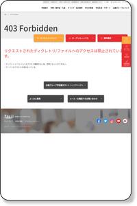 佐賀県県別カウンセリング&相談会日程|辻調グループ 学校案内サイト tsujicho