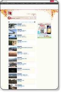 名湯・秘湯をめぐる癒し旅・岩手 花巻/海外へゆるり旅・グアム|2012年4月の放送一覧|大人の極上ゆるり旅:テレビ東京