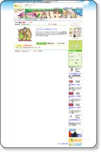 情報特集、横浜川崎の情報