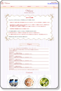 岡山|マッサージ・エステ「Vitowa」|オイル・吸玉・かっさマッサージを提供しております!