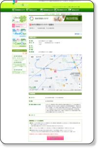 あきた環境カウンセラー協議会 秋田県のNPO検索|ライフクローバー