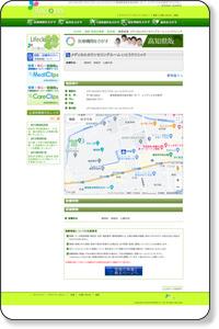 メディカルカウンセリングルーム いとうクリニック 高知県 ライフクローバー 病院検索・医院検索