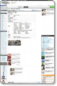 北海道カウンセラー協会とは - NPO法人データベース Weblio辞書