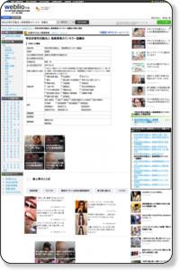 特定非営利活動法人徳島環境カウンセラー協議会とは - NPO法人データベース Weblio辞書