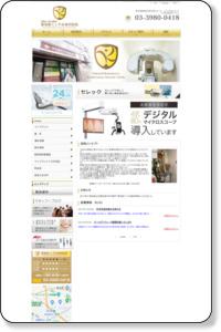 東池袋の くしやま歯科 インプラント 審美歯科 治療は (東京都) 豊島区 東池袋の当歯科医院へ