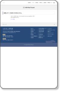 癒し系微生物・粘菌! 前編 - 山形県立博物館