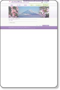不妊治療や不妊カウンセラー等の育成に関して   山梨大学医学部産婦人科