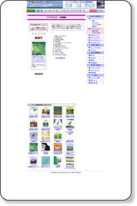 宮崎駿4   オルゴールCD【天使のやすらぎ|癒しのCDを800タイトル販売】